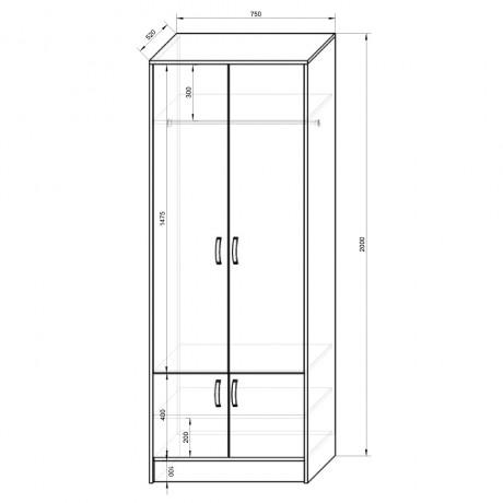 15. Шкаф УШ  – 1 (схема)